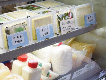 老舗豆腐屋が作るこだわりの逸品
